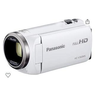 Panasonic - Panasonic HC-V360MS-W