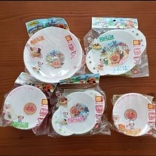 ① アンパンマン 食器セット どんぶり 茶碗 汁椀 小鉢 小皿(プレート/茶碗)