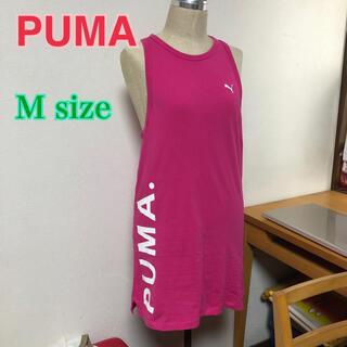 プーマ(PUMA)のPUMA ワンピース M(ミニワンピース)