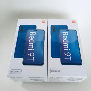 Xiaomi Redmi 9T 新品•未開封 2台
