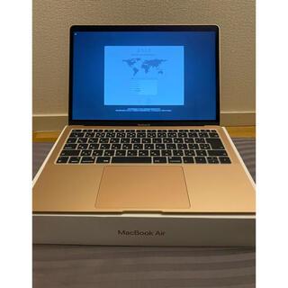 アップル(Apple)のMacBook Air 2018モデル ゴールド 256GB(ノートPC)