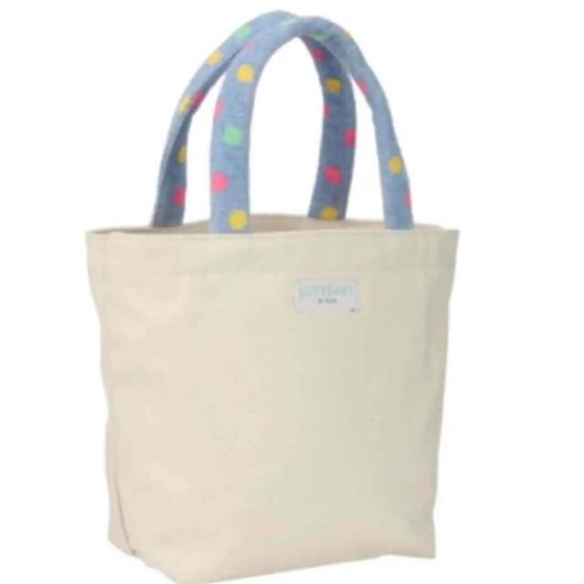 FEILER(フェイラー)の新品フェイラーLOVERARY♡オールドテディ×テディドット♡帆布トートバッグ レディースのバッグ(トートバッグ)の商品写真