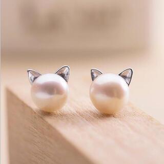 【最高級】 パール 猫 ピアス ネコ 真珠 シルバー レディース 高品質