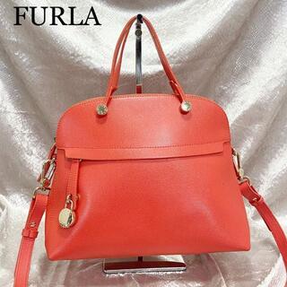 フルラ(Furla)の差し色オレンジ☆FURLA フルラ パイパー 2way ハンドバッグ ショルダー(ハンドバッグ)