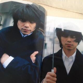 レア 貴重 宮本浩次 cut 1998年12月号  雑誌 本 写真集 グッズ(音楽/芸能)