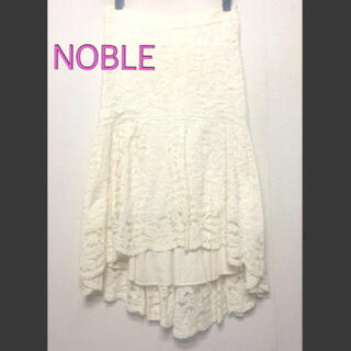 ノーブル(Noble)の【美品★ タイムセール❗️本日まで】NOBLE 総レースマーメイドスカ(ロングスカート)