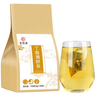 丁香養胃茶 健康茶 薬膳茶 漢方茶 中国茶 ハーブティー 美容茶(健康茶)