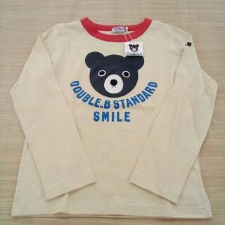 ダブルビー(DOUBLE.B)の新品未使用 ダブルビー 長袖Tシャツ 130cm 02MN0515845(Tシャツ/カットソー)
