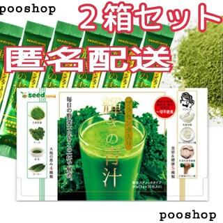 プラセンタ 輝きの青汁  2箱セット(青汁/ケール加工食品)