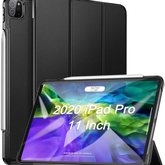 Apple(アップル)の中松様専用 iPad pro11インチ 第2世代  スマホ/家電/カメラのPC/タブレット(タブレット)の商品写真