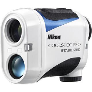 ニコン(Nikon)の新品 ニコン COOLSHOT PRO STABILIZED レーザー距離計(その他)