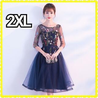 2XL レディース フォーマル ワンピース ドレス 花柄 袖あり Aライン 春秋