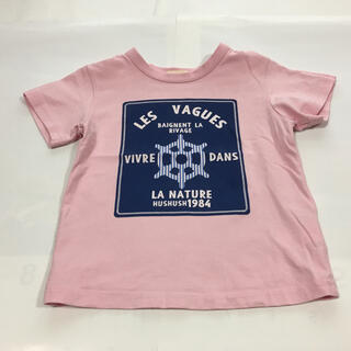 ハッシュアッシュ(HusHush)のHUSHUSH Tシャツ(女の子)110サイズ(Tシャツ/カットソー)