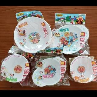 ② アンパンマン 食器セット どんぶり 茶碗 汁椀 小鉢 小皿(プレート/茶碗)