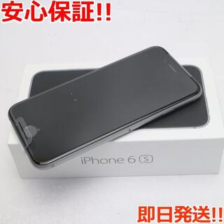 アイフォーン(iPhone)の新品 SIMフリー iPhone6S 32GB スペースグレイ (スマートフォン本体)