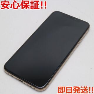 アイフォーン(iPhone)の超美品 DoCoMo iPhoneXS 256GB ゴールド 本体 白ロム (スマートフォン本体)