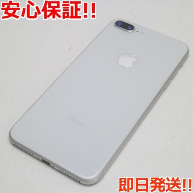 iPhone(アイフォーン)の美品 SIMフリー iPhone8 PLUS 256GB シルバー スマホ/家電/カメラのスマートフォン/携帯電話(スマートフォン本体)の商品写真