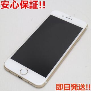 アイフォーン(iPhone)の新品同様 SIMフリー iPhone7 128GB ゴールド (スマートフォン本体)