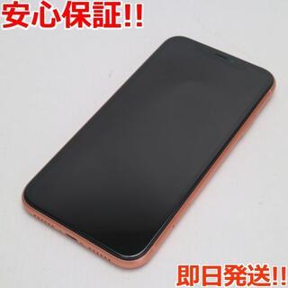 アイフォーン(iPhone)の美品 SIMフリー iPhoneXR 64GB コーラル ピンク (スマートフォン本体)