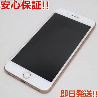 iPhone - 超美品 SIMフリー iPhone8 PLUS 64GB ゴールド