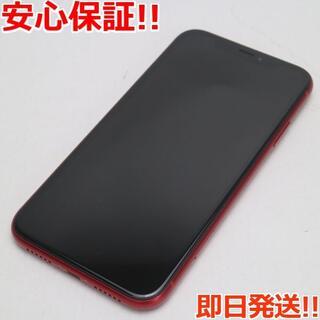 アイフォーン(iPhone)の超美品 SIMフリー iPhoneXR 128GB レッド RED 白ロム (スマートフォン本体)