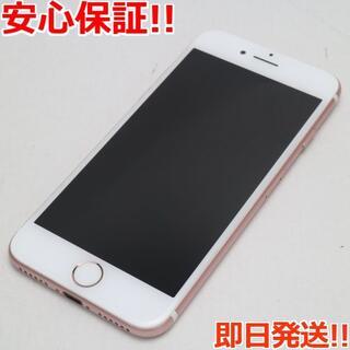 アイフォーン(iPhone)の美品 SIMフリー iPhone7 128GB ローズゴールド(スマートフォン本体)