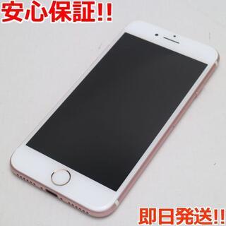 アイフォーン(iPhone)の超美品 SOFTBANK iPhone7 32GB ローズゴールド (スマートフォン本体)