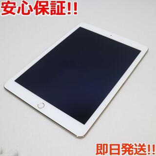 アップル(Apple)の超美品 docomo iPad Air 2 32GB ゴールド (タブレット)