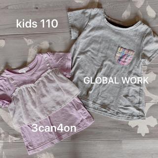 グローバルワーク(GLOBAL WORK)のキッズ女の子 半袖 2点セットまとめ売り♪(Tシャツ/カットソー)