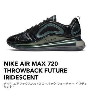ナイキ(NIKE)のNIKE AIR MAX 720 スローバック フューチャー イリディセント(スニーカー)