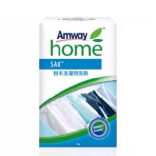 アムウェイ(Amway)のAmway SA8粉末洗濯用洗剤 3kg (洗剤/柔軟剤)