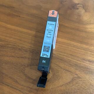 キヤノン(Canon)のcanon インク371(PC周辺機器)