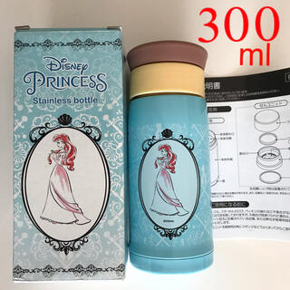 ディズニー(Disney)のディズニー ステンレスボトル(水筒)