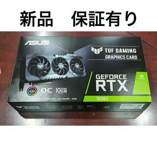 ASUS - 新品 ASUS TUF GAMING GeForce RTX3080 O10G