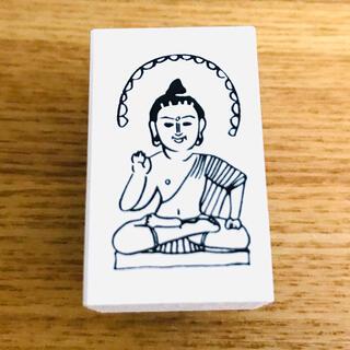 【スタンプ】コルカタ・インド博物館所蔵 インドの仏 仏教美術の源流