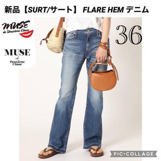 DEUXIEME CLASSE - 新入荷 MUSE  【SURT/サート】 FLARE HEM デニム