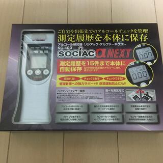 ソシアック・アルファーネクスト SC-403 4個(その他)