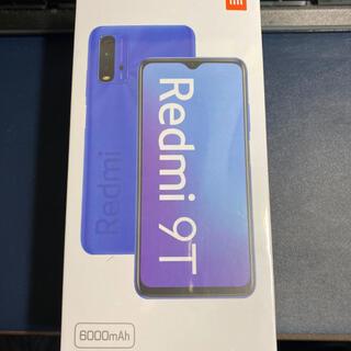 ANDROID - Xiaomi Redmi 9T 4+64GB SIMフリー  オーシャングリーン