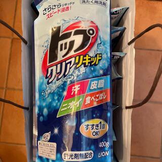 ライオン(LION)のトップ クリアリキッド 12個セット(洗剤/柔軟剤)