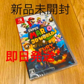 Nintendo Switch - 【新品未開封】スーパーマリオ 3Dワールド+フューリーワールド switch