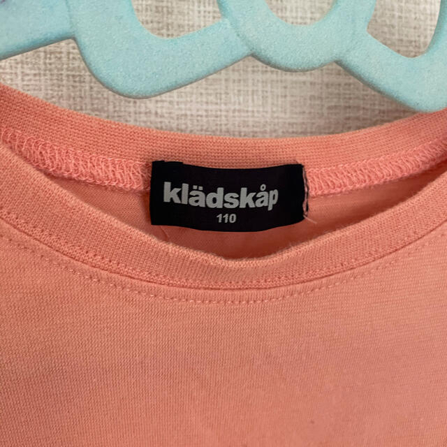 kladskap(クレードスコープ)のグレードスコープ⭐︎Tシャツ キッズ/ベビー/マタニティのキッズ服女の子用(90cm~)(Tシャツ/カットソー)の商品写真