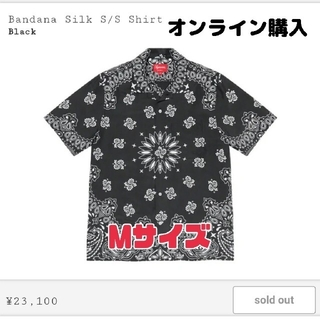 Supreme - Supreme Bandana Silk S/S Shirt Black
