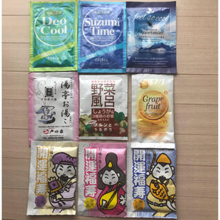 入浴剤 9袋