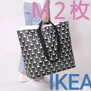 IKEA - IKEA 猫柄 イケア♪DRICKSA ドリクサ トートバッグ M × 2枚