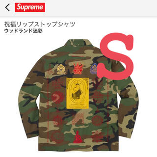 Supreme - Supreme Blessings Ripstop Shirt Camo