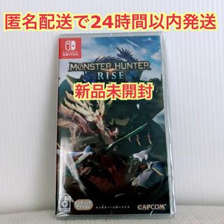 Nintendo Switch - 【新品未開封】モンスターハンターライズ  Switch