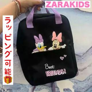 ザラキッズ(ZARA KIDS)のZARA KIDS ザラキッズ リュック バックパック 子供リュック ディズニー(通園バッグ)