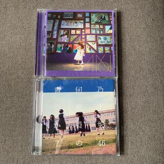 ノギザカフォーティーシックス(乃木坂46)の今が思い出になるまで、何度目の青空か?(ポップス/ロック(邦楽))