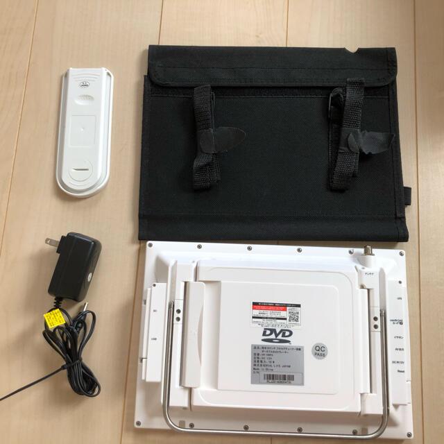 ポータブルDVDプレーヤー  スマホ/家電/カメラのオーディオ機器(ポータブルプレーヤー)の商品写真