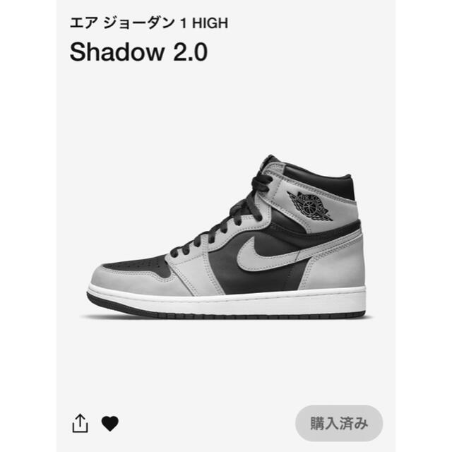 NIKE(ナイキ)の28㎝ NIKE AIR JORDAN 1 HIGH Shadow 2.0 メンズの靴/シューズ(スニーカー)の商品写真